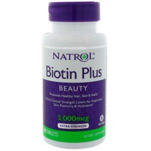 РАЗПРОДАЖБА Biotin
