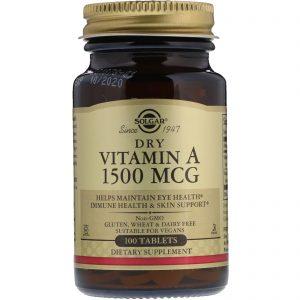 Витамин А Solgar