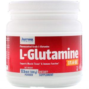 Аминокиселини Glutamine