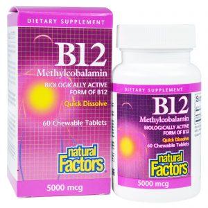 Витамин B methyl b-12