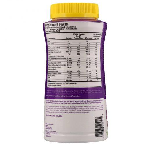 Детски витамини Solgar