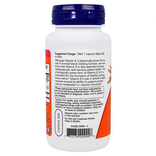 Витамин K Vitamin K