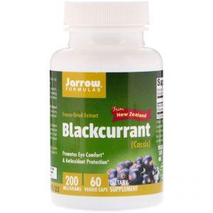 Билки и екстракти Black Currant