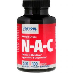 Аминокиселини Jarrow Formulas