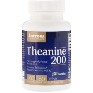 Мозък и памет Theanine